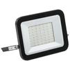 Прожектор СДО 06-50 (Iek LPDO601-50-40-K02) - Садовый прожекторСадовые прожекторы<br>Прожектор СДО 06-50 светодиодный, черный, IP65, 4000 K.<br>