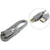 Кабель USB AM-BM 1.8м (Smartbuy К540) (серый) - Кабель, переходникКабели, шлейфы<br>Кабель USB AM-BM, тип USB 2.0, длина 1.8м.<br>