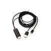 Адаптер Slimport(m) - HDMI(f) (OXION OX-SPHDMI(f)1,8) - Кабель, переходникКабели, шлейфы<br>Адаптер OXION Slimport(m)-HDMI(f), длина - 1.8 м.<br>