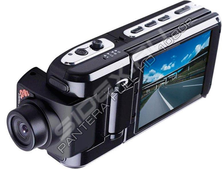 Видеорегистратор автомобильный цифровой h 264 авторегистратор мio калининграде