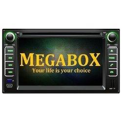 Megabox Kia Sorento old,Cerato old CE6501
