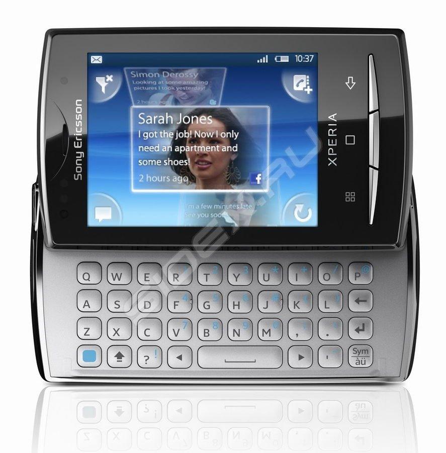 Music Dj Sony Ericsson