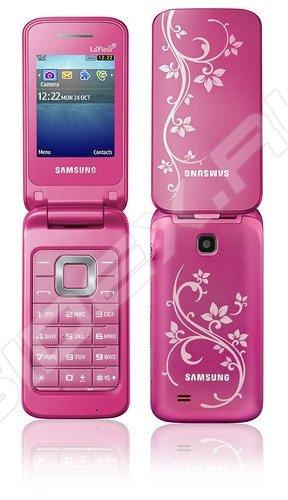 Мобильный телефон samsung c3520 pink la fleur в ростове-на-дону xiaomi redmi 4 pro 32gb купить в москве дешево
