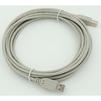 Кабель USB A (m) - USB B (m) 5 м (серый) - Кабель, переходникКабели, шлейфы<br>Кабель USB A (m) - USB B (m) 5 м c одной стороны имеет разъем USB A и с другой стороны USB B, позволит подключать устройства к компьютеру. Длина кабеля 5 метров<br>