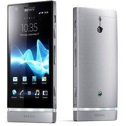 Sony Xperia S LT26i (серебристый) :