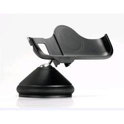 Автомобильный держатель для HTC Desire V, Desire X (CAR D150) + зарядное устройство