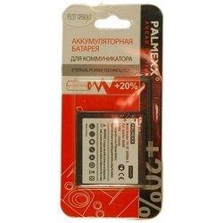 ����������� ��� Sony Xperia S (PALMEXX PX/ST XPERIA S)