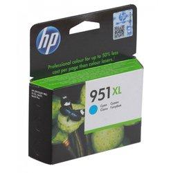 �������� ��� HP OfficeJet Pro 8100, 8600 (CN046AE �951XL) (�������)