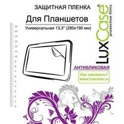 Универсальная защитная пленка для планшетов 13.3'' (LuxCase) (антибликовая)