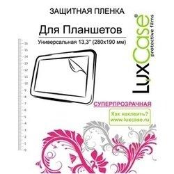 Универсальная защитная пленка для планшетов 13.3'' (LuxCase) (суперпрозрачная)