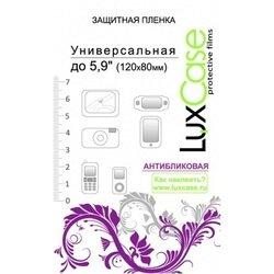 """Универсальная защитная пленка 5.9"""" (LuxCase) (антибликовая)"""