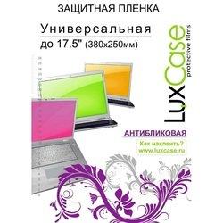 """Универсальная защитная пленка 17.5"""" (LuxCase) (антибликовая)"""