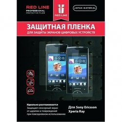 �������� ������ ��� Sony Ericsson Xperia Ray ST18i (Red Line YT000000882) (�������)