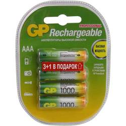 Аккумуляторная батарея ААА (GP 100AAAHC3/1-2CR4) (1000mAh, 4 шт)