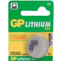 �������� ��������� CR2450 (GP CR2450-BC1)