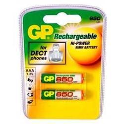 Аккумулятор + зарядное устройство (GP 65AAAHC-2CPCR2) (2 шт AAA, 850 мАч)