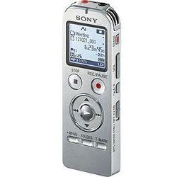 Sony ICD-UX533 (серебро)