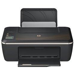 HP Deskjet Ink Advantage 2520hc (CZ338A)