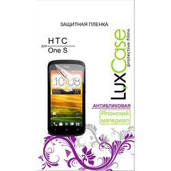 �������� ������ ��� htc one s (luxcase) (������������)