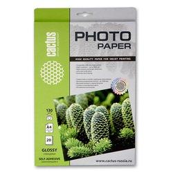 Фотобумага глянцевая, самоклеящаяся А4 (20 листов) (Cactus CS-GSA413020)