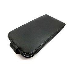Кожаный чехол-флип для Samsung Galaxy S3 i9300 (Palmexx) (черный)