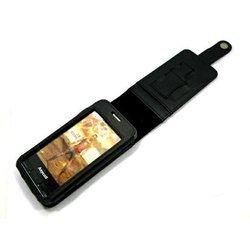 Кожаный чехол-флип для Samsung S7230 (Palmexx) (черный)