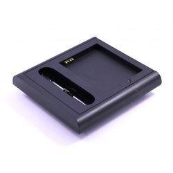 Подставка (док-станция) для HTC Desire S (Palmexx) (черная)