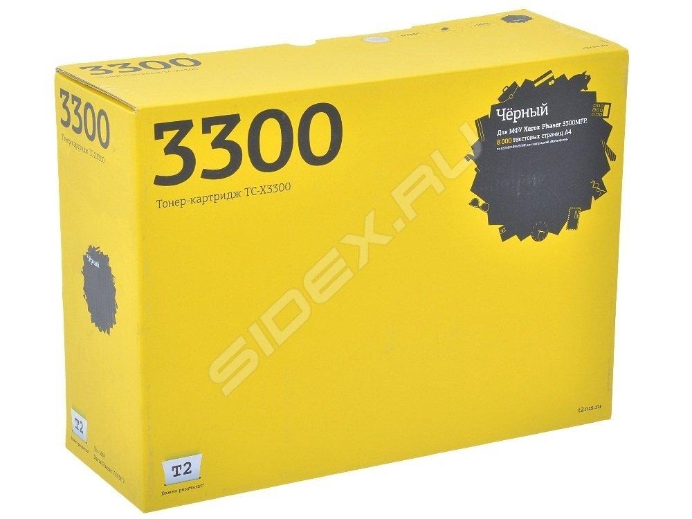 Картридж T2 TC-X3300 для Xerox Phaser 3300 MFP (8000 стр.) с чипом