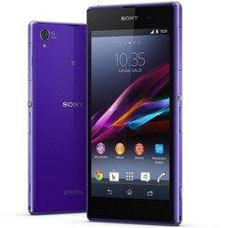Sony Xperia Z1 (C6903) (пурпурный) :