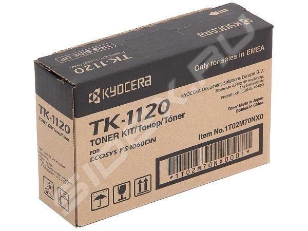 toner-dlya-kyocera-ecosys-fs-1040