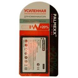 Аккумулятор усиленный для Samsung Galaxy Mega 6.3 i9200 (PALMEXX PX/SMI9200)