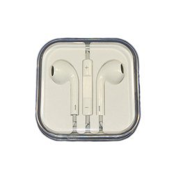 Наушники для Apple iPhone 4, 5 (Palmexx PX/EPH IPH4,5 WH) (белый)