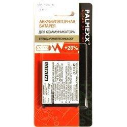 Аккумулятор для электронной книги Sony PRS 900 (Palmexx PX/PRD900SL)