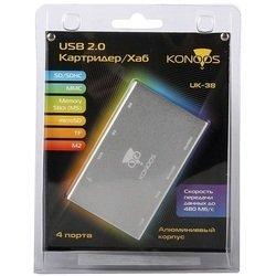 Картридер USB 2.0, 3 USB порта (Konoos UK-38)