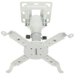 Кронштейн для проектора (Kromax PROJECTOR-10) (белый)