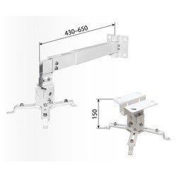 Кронштейн для проектора (ARM media PROJECTOR-3) (белый)