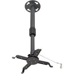 Кронштейн для проектора (Kromax PROJECTOR-300) (серый)