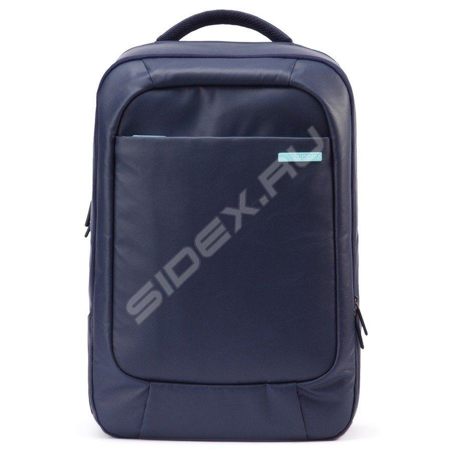 Рюкзаки в кимрах рюкзаки karrimor trial sport