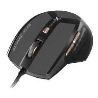 Havit HV-MS631 Black USB