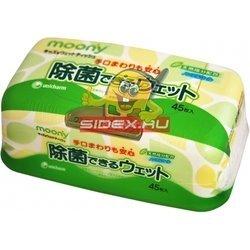Детские влажные салфетки антибактериальные в контейнере (Moony 4903111-248384) (45 шт)