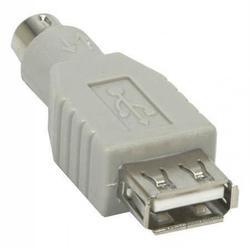 Переходник USB Socket А - PS/2 (USB013A)