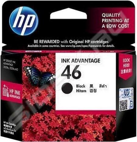 Скачать программу для принтера hp deskjet 2520hc