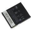 Аккумулятор для HTC Desire НТС (BA S410) - АккумуляторАккумуляторы для мобильных телефонов<br>Литиево-ионный аккумулятор НТС BA S470 емкостью 1400 мАч позволит дольше оставаться на связи Вашему смартфону HTC Desire<br>