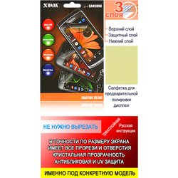 samsung galaxy ace �������� ������ ��� samsung s5830 galaxy ace xdm (�������)