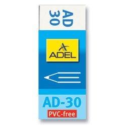 Ластик Adel Office 227-0767-000 45х19х12мм индивидуальная картонная упаковка