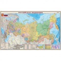 Настольное покрытие Бюрократ BDM2100P Карта РФ политическая 375ммх580мм