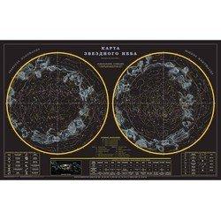 Настольное покрытие Бюрократ BDM2110 Карта Звездного Неба 375ммх580мм