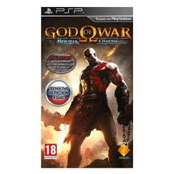 Игра Sony PlayStation Portable God of War: Призрак Спарты (Essentials)  (31541)