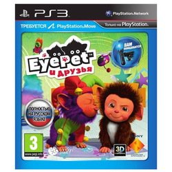 ��������� ���� sony playstation 3 eyepet � ������ (ps move)  (30696)