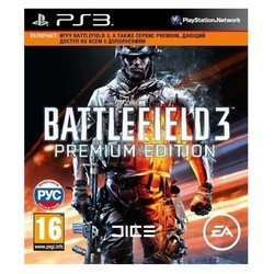 игра sony playstation 3 battlefield 3. premium edition
